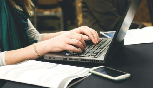 セカイVPNの登録方法・ソフトウェアのインストール・使い方を解説