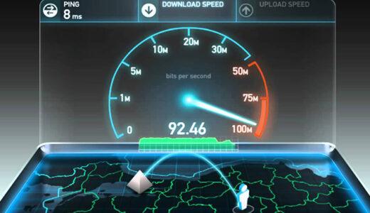 最速のVPNサービスは?通信速度の計測結果を大公開!
